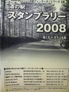 P1000021_2