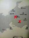 Mase_map